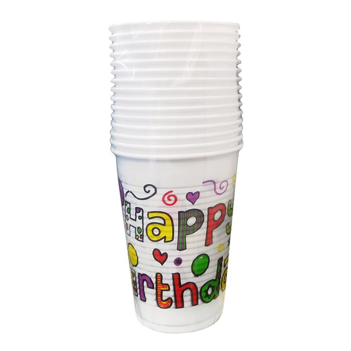 Cuporony All 4 home Чаши за рожден ден x15 броя