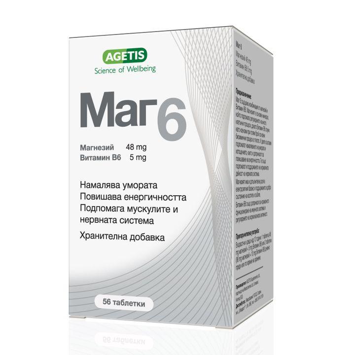 Маг 6 Магнезий с витамин В6 х56 таблетки Agetis