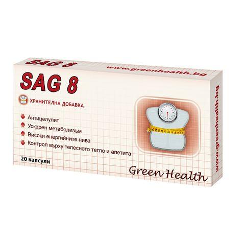 Green Health САГ 8 за контрол на телесното тегло х20 капсули