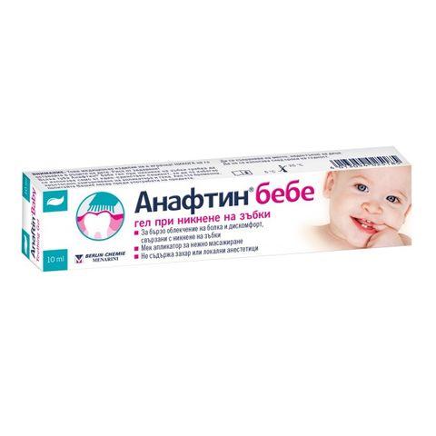 Anaftin gel Baby Облекчаващ гел за уста при никнещи зъбки на бебета х10 мл Berlin Chemie