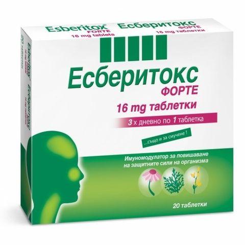 Есберитокс Форте за висок имунитет 16 мг х20 таблетки