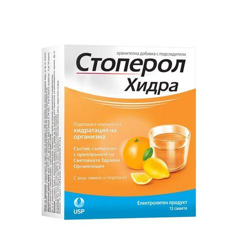 Стоперол Хидра лимон и портокал при дехидратация х12 сашета