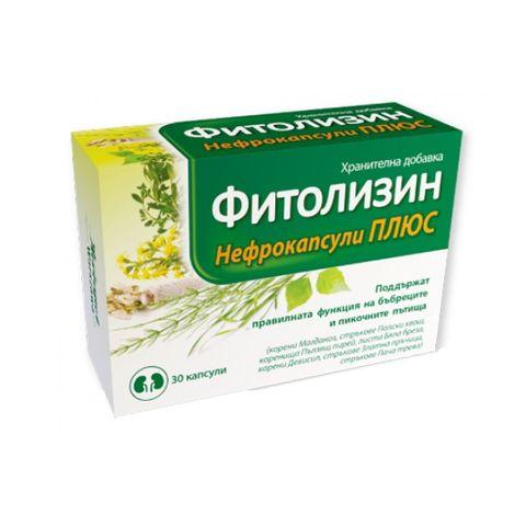 Фитолизин Нефро Плюс за здрави бъбреци и пикочни пътища х30 капсули