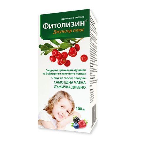 Фитолизин Джуниър плюс Сироп за деца при цистит, уретрит и пиелонефрит х100 мл