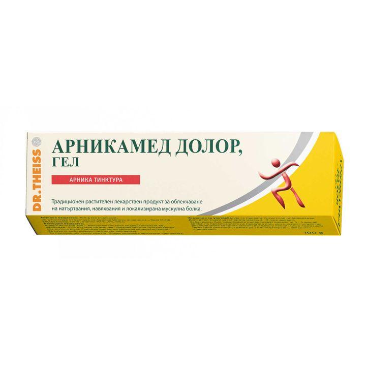 Dr. Theiss Арникамед Долор Гел при мускулни болки х100 грама