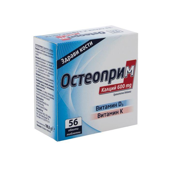 Остеоприм за здрави зъби и кости х56 таблетки