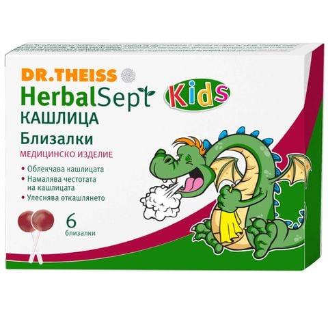 HerbalSept Kids Близалки при кашлица х6 броя Dr. Theiss