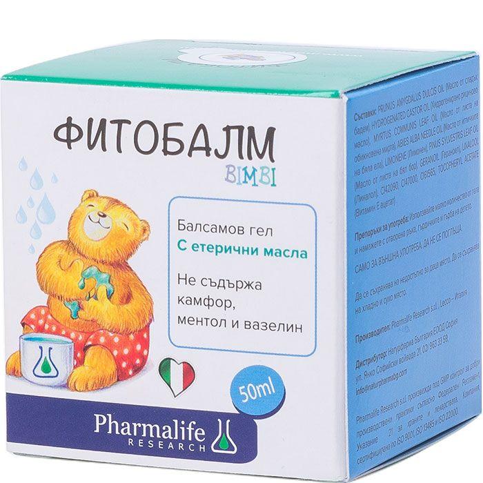 Naturpharma Фитобалм Bimbi Балсамов гел x50 мл
