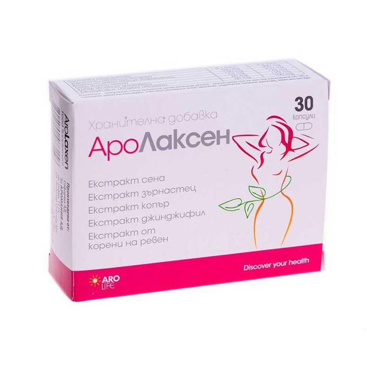 Aro Life Аролаксен при проблеми със стомашно-чревния тракт х30 капсули