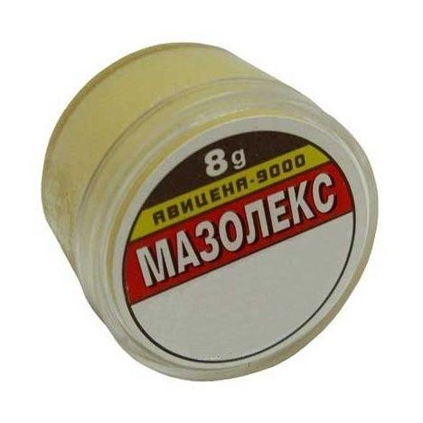 Мазолекс Вазелин за мазоли и кожни втвърдявания х8 грама
