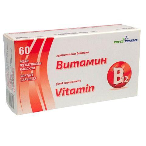 Фитофарма Витамин В12 х60 капсули