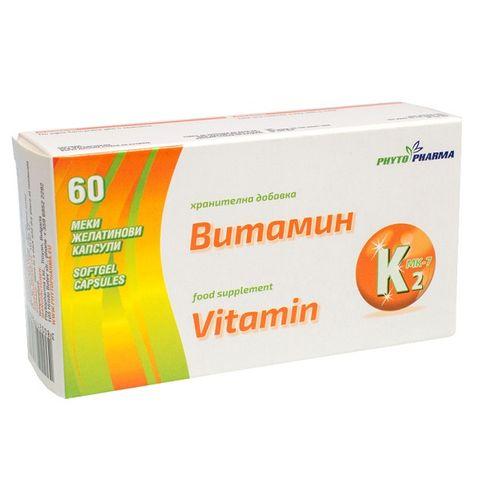 Фитофарма Витамин К2 х60 капсули