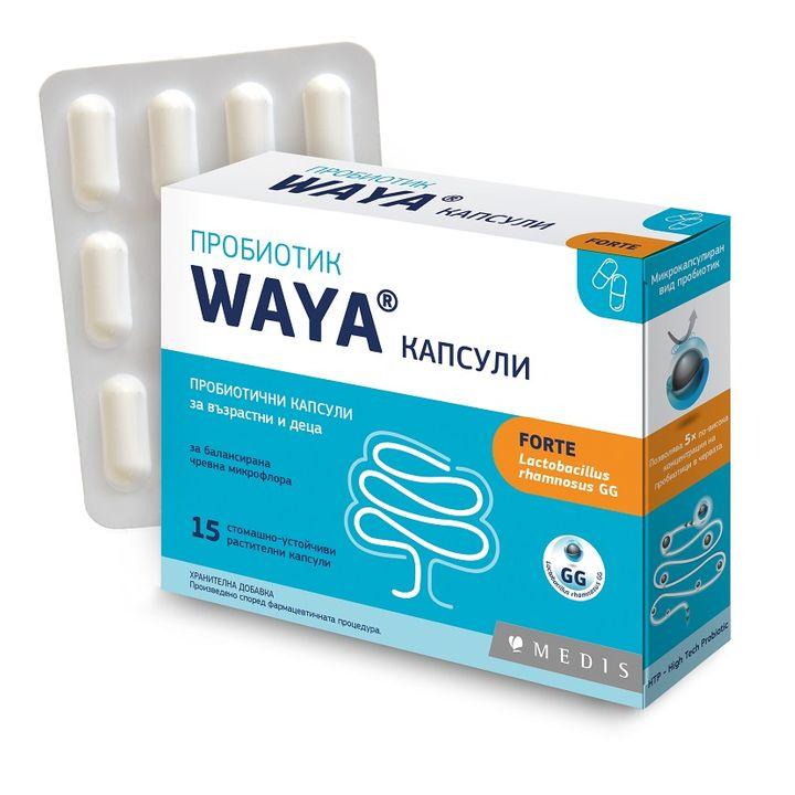 Waya Forte пробиотик за балансирана чревна микрофлора х15 капсули