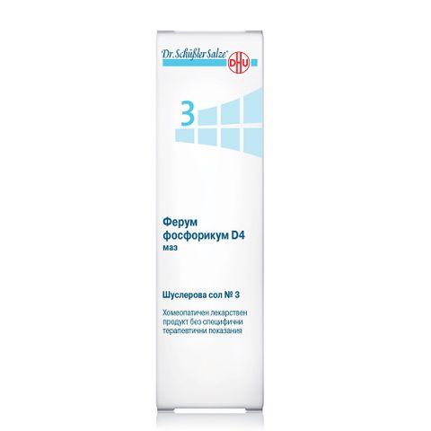 Шуслерова сол No.3 Ферум фосфорикум D4 Мехлем при наранявания и остро възпаление x50 грама