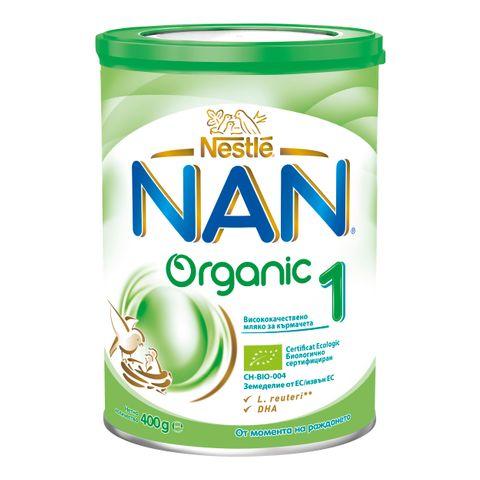 Nestle Nan Organic 1 Висококачествено обогатено мляко за кърмачета, от момента на раждането x400 грама