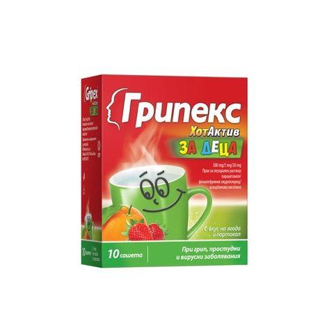 Грипекс ХотАктив Сашета за деца при настинка и грип х10 броя