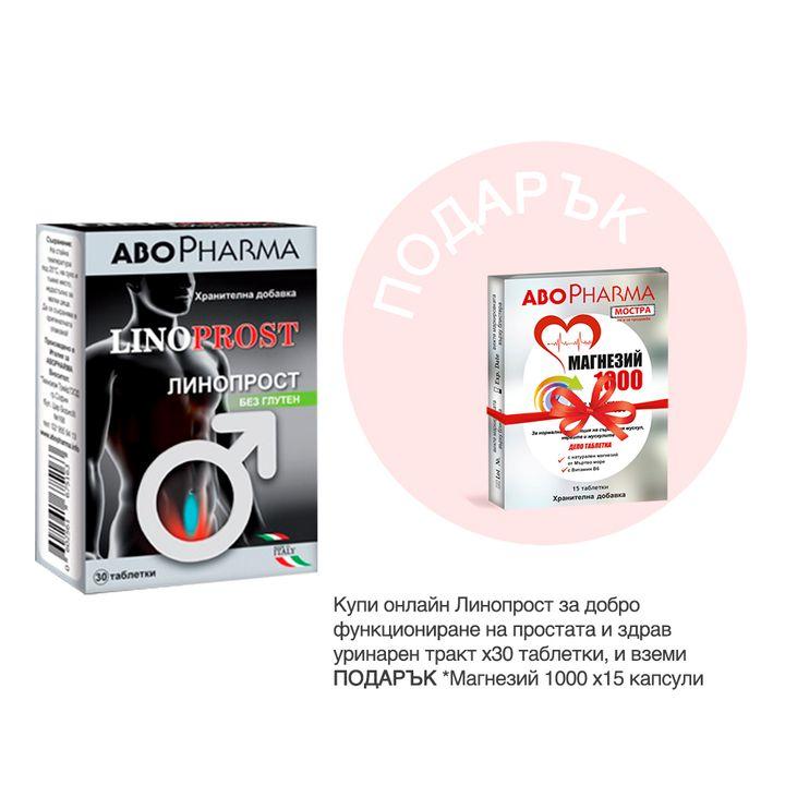Линопрост за добро функциониране на простата и здрав уринарен тракт x30 таблетки Abopharma