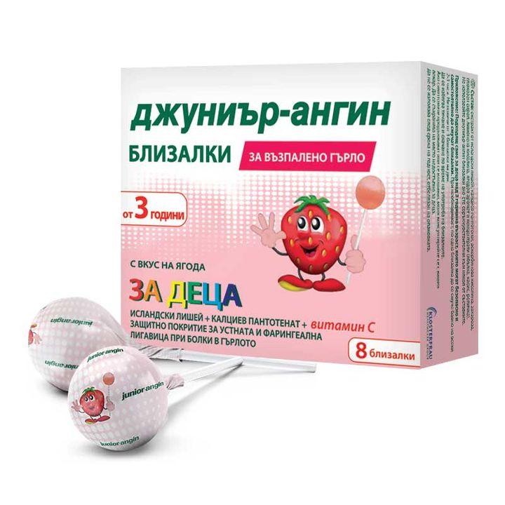 Джуниър-Ангин Близалки за деца при възпалено гърло, с вкус на ягода х8 броя