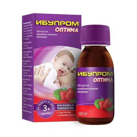 Ибупром Оптима Сироп за деца при болка и висока температура 200 мг / 5 мл х100 мл