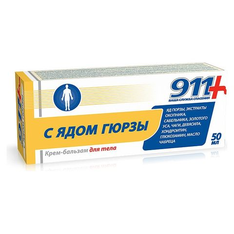 911 Масажен крем-балсам за тяло със змийска отрова x50 мл