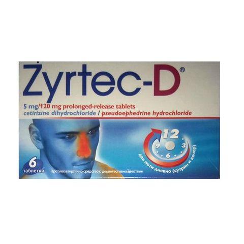 Зиртек D при алергии 5 мг / 120 мг х6 таблетки