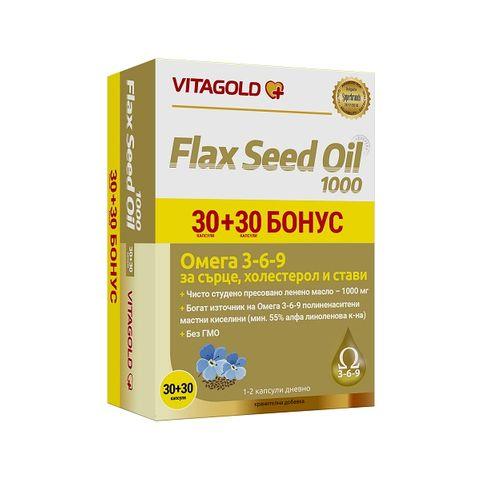 Vitagold Ленено Масло Омега 3-6-9 за сърце, холестерол и стави 1000мг х30 + 30 капсули Подарък