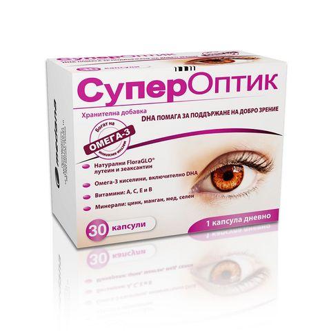 Супер Оптик за добро зрение х30 капсули