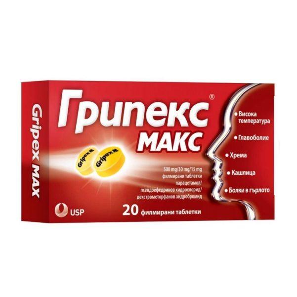 Грипекс Макс При простуда и грип х20 филмирани таблетки