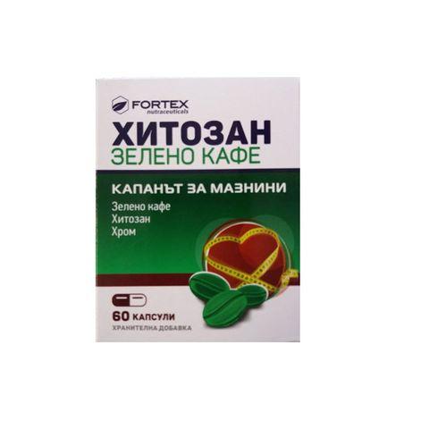 Fortex Хитозан Зелено Кафе х60 капсули