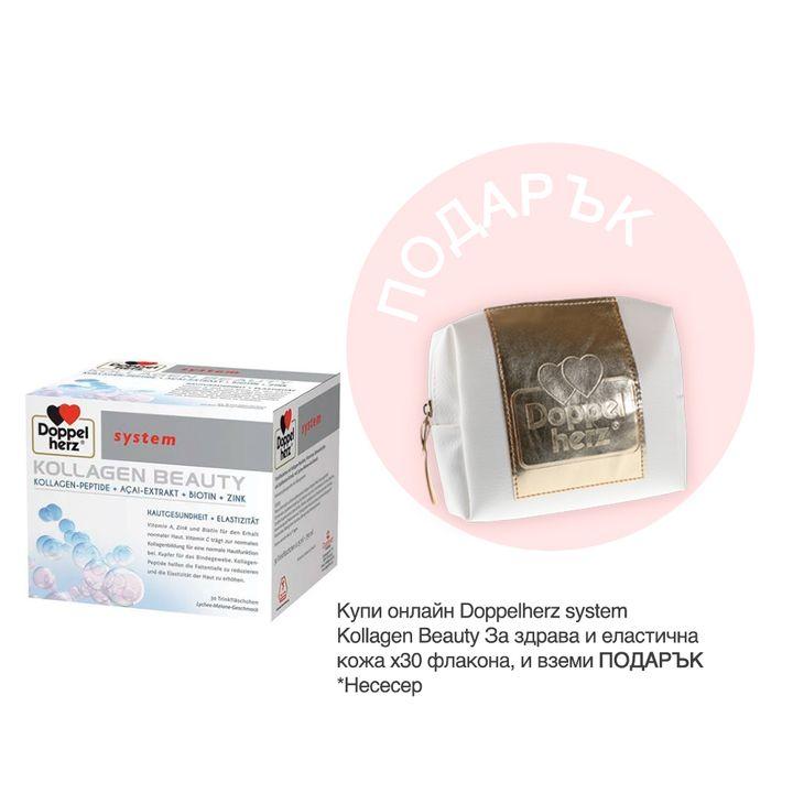 Doppelherz system Kollagen Beauty За здравa и еластичнa кожа х30 флакона