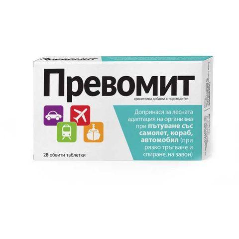 Превомит за юноши при дискомфорт по време на пътуване x28 таблетки Naturprodukt
