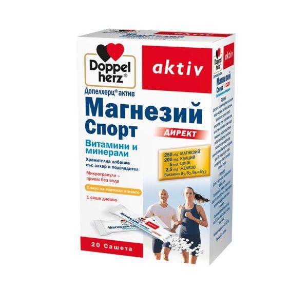 Doppelherz Aktive Магезий Спорт Директ Витамини и минерали х20 сашета