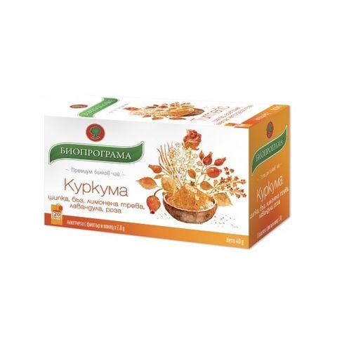 Биопрограма Куркума Премиум билков чай 2 грама х20 филтърни пакетчета