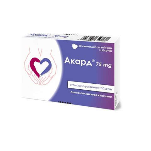 Polpharma Акард При тромбоза и кръвни съсиреци 75 мг х30 таблетки