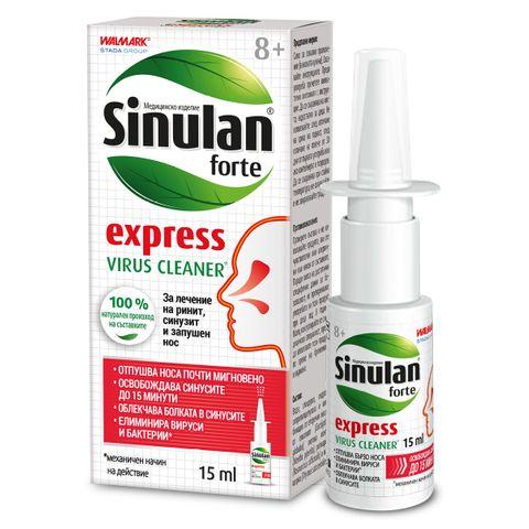 Walmark Синулан Експрес Форте Спрей за нос При ринит и синузит х15 мл