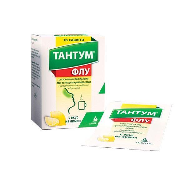 Тантум Флу при настинка и грип с вкус на лимон 600 mg / 10 mg х10 сашета