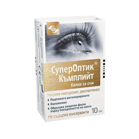 Polpharma СуперОптик Къмплийт Овлажняващи капки за очи с натриев хиалуронат 0,2% х10 мл