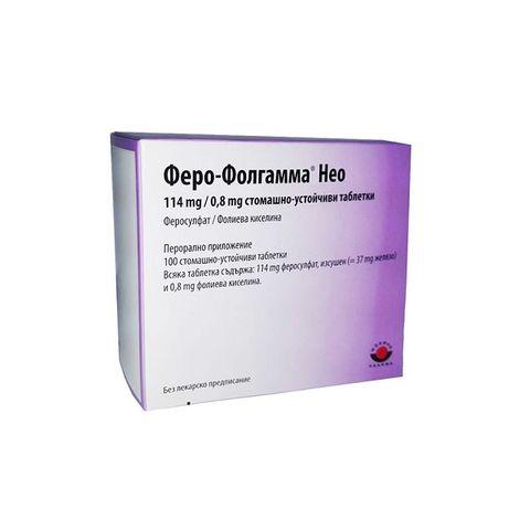 Феро-Фолгамма Нео 114 мг/0,8 мг х100 таблетки