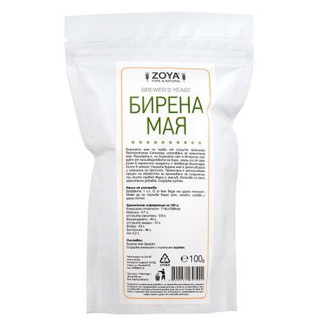 Zoya Бирена мая х100 грама
