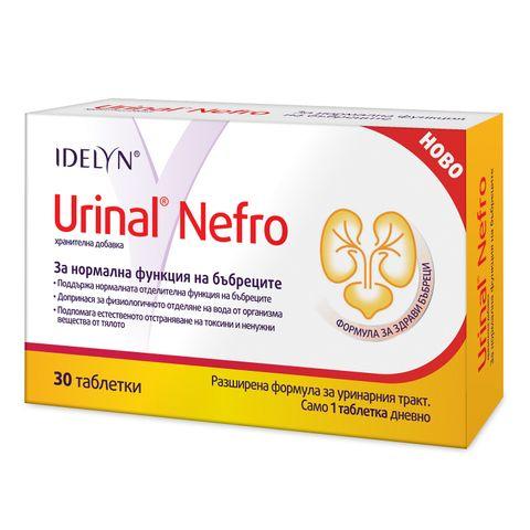 Walmark Иделин Уринал Нефро За нормална функция на бъбреците х30 таблетки