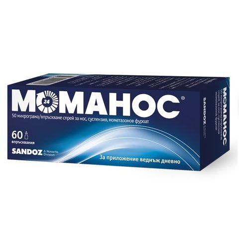 Моманос Назален спрей при алергия и сенна хрема х60 впръсквания