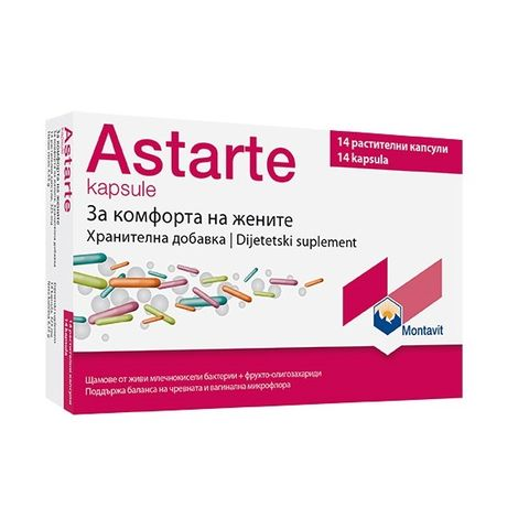Montavit Astarte за баланса на чревната и вагинална микрофлора х14 капсули