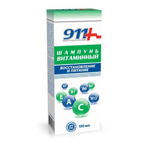 911 Витаминен шампоан за коса за възстановяване и подхранване х150 мл