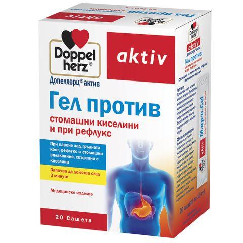 Doppelherz Aktiv Гел против стомашни киселини и при рефлукс х20 сашета