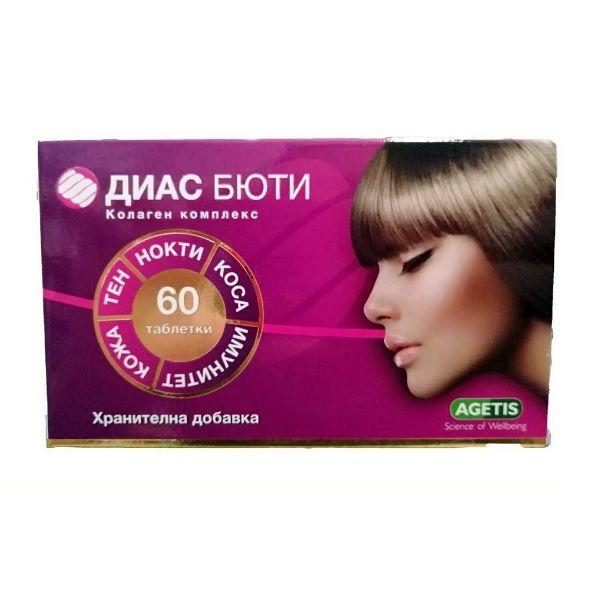 Диас Бюти Колаген комплекс за красота за коса, кожа и нокти х60 таблетки Agetis