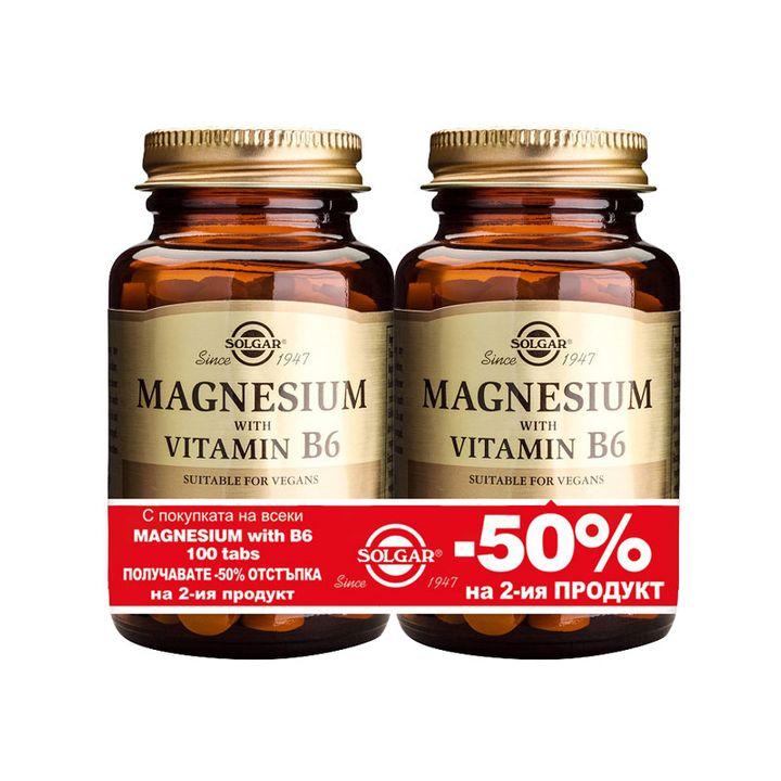 Solgar Комплект Магнезий и витамин В6 2x100 таблетки