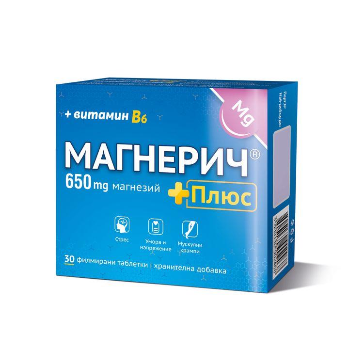 Магнерич Плюс Магнезий и витамин В6 х30 филмирани таблетки