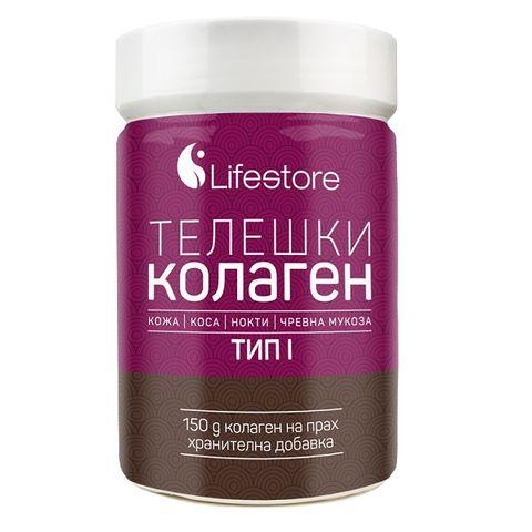 Lifestore Телешки колаген тип 1 на прах за здрави коса, кожа и нокти х150 грама