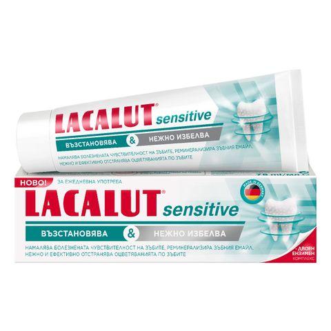 Lacalut Sensitive Възстановяваща и нежно избелваща паста за чувствителни зъби х75 мл