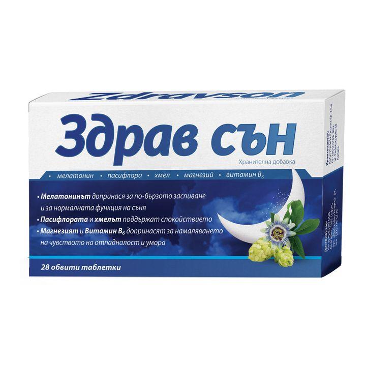 Здрав сън при безпокойство и безсъние х28 таблетки Naturprodukt